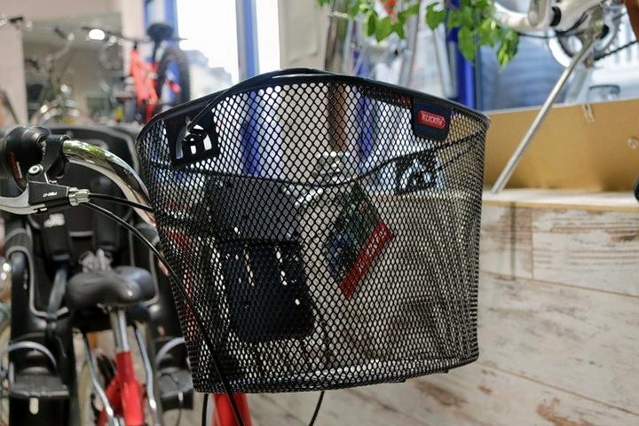 Retro Fahrrad + Mutter-Kind + Fahrradkorb in 2Rad Fahrradladen München